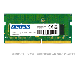 【サーバ・ワークステーション用】PC4-2400(DDR4-2400) 260pin ECC SO-DIMM 16GB[ADS2400N-E16G]