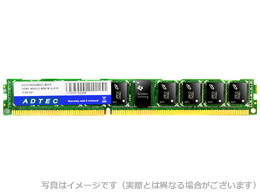 【サーバ・ワークステーション用】PC3L-12800(DDR3L-1600) VLP RDIMM 8GB[ADS12800D-LRV8GD]