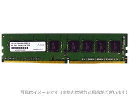 【デスクトップ用】PC4-17000(DDR4-2133) 288pin UDIMM 16GB[ADS2133D-16G]