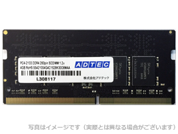 【ノートパソコン用】PC4-2133(DDR4-2133) 260pin SO-DIMM 16GB[ADS2133N-16G]